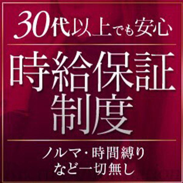 なでしこ援護会金沢店_店舗イメージ写真2
