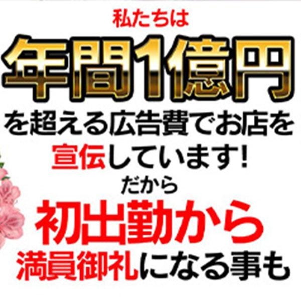 なでしこ援護会金沢店_店舗イメージ写真3