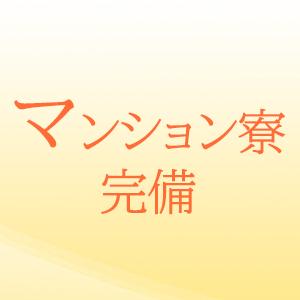 出稼ぎ特集_ポイント1_7869