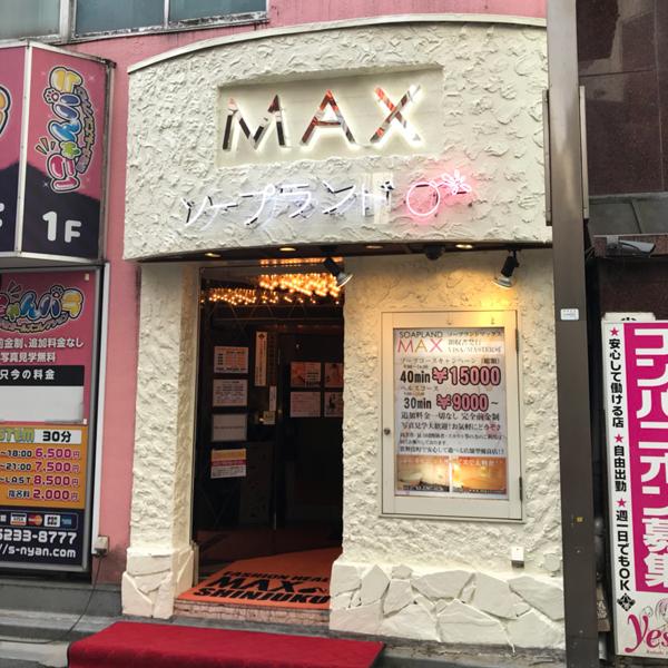 MAX新宿店_店舗イメージ写真1