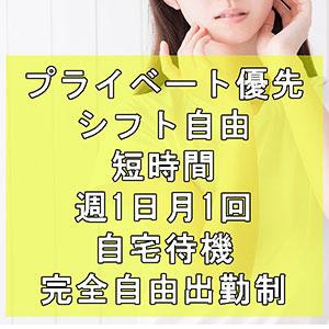 出稼ぎ特集_寮紹介1_7014