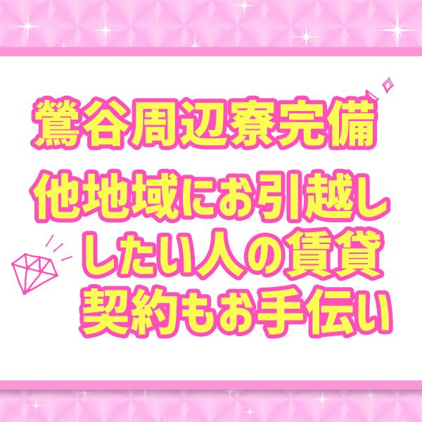 つぶやき_店舗イメージ写真2