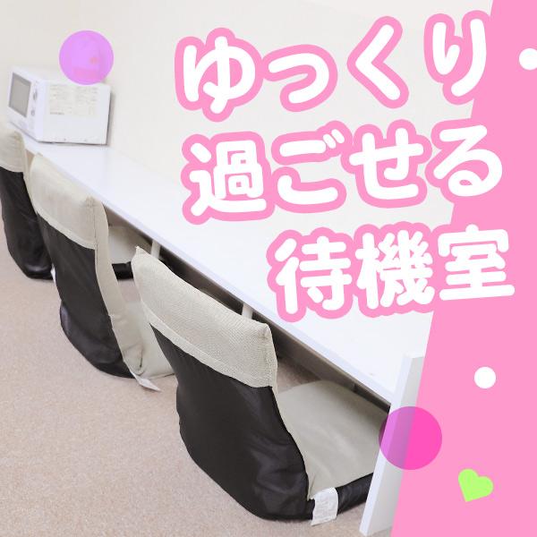 手コキ&オナクラ 大阪 はまちゃん_店舗イメージ写真1