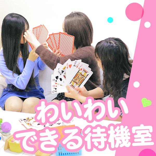 手コキ&オナクラ 大阪 はまちゃん_店舗イメージ写真2