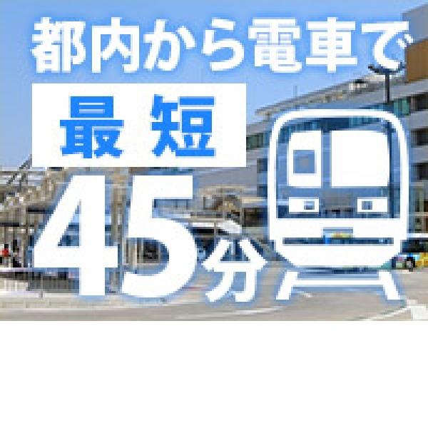 土浦ハッピーマットパラダイス_店舗イメージ写真1