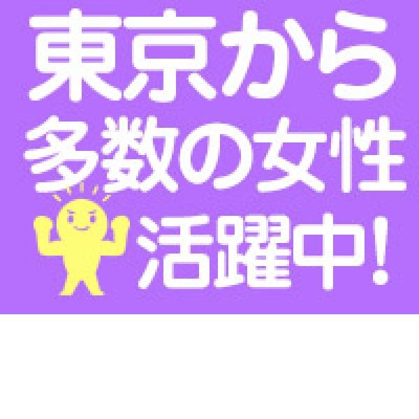 土浦ハッピーマットパラダイス_店舗イメージ写真3