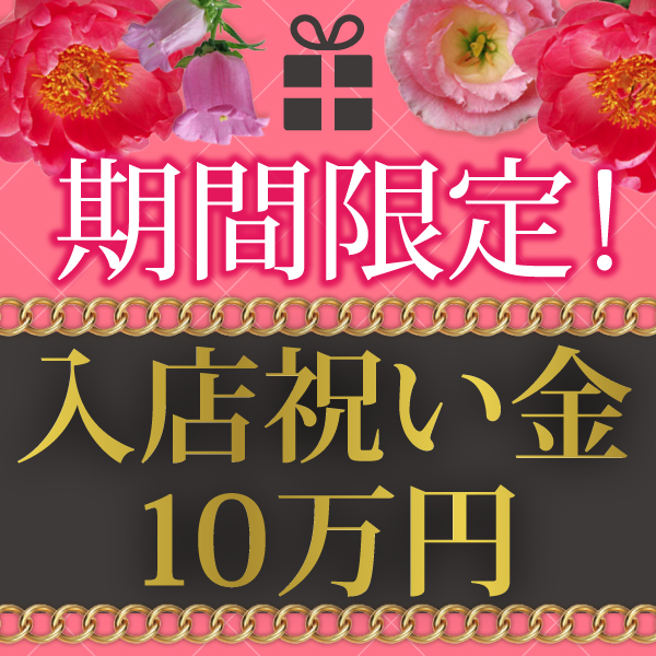 ラブリング_店舗イメージ写真2