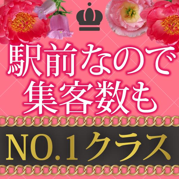 ラブリング_店舗イメージ写真3
