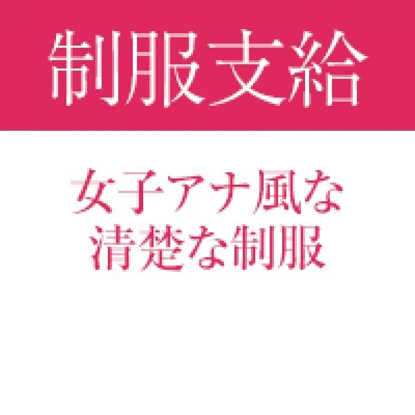 イキます女子ANAウンサー_店舗イメージ写真1