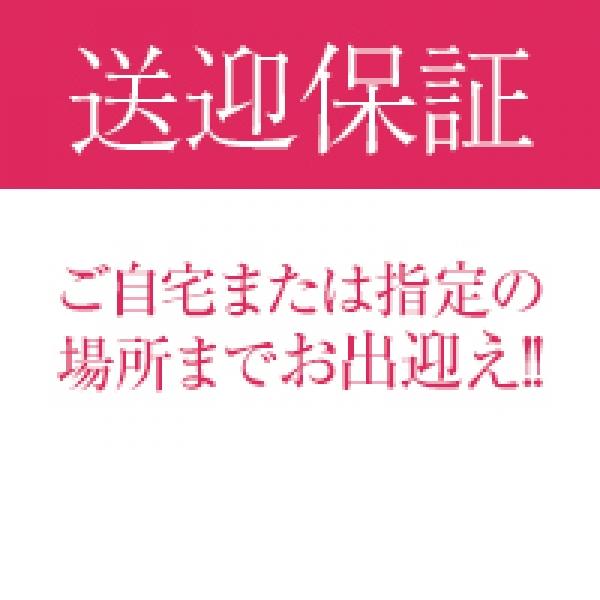 イキます女子ANAウンサー_店舗イメージ写真2