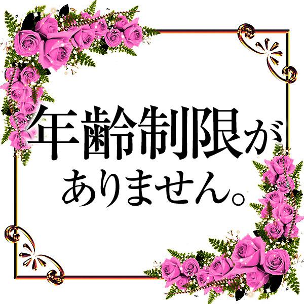 ロイヤルVIPサービス東京(本部) _店舗イメージ写真2