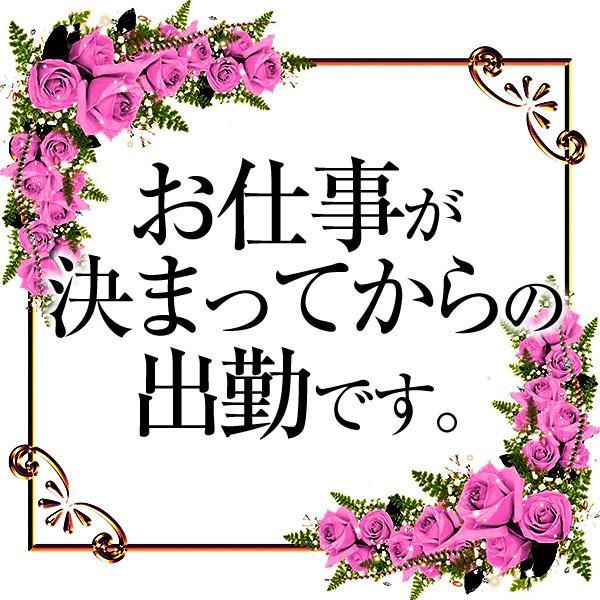 ロイヤルVIPサービス東京(本部) _店舗イメージ写真3