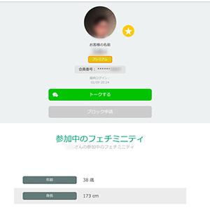 未経験特集_ポイント1_5216