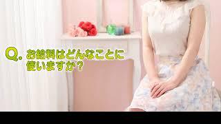 玉森さなえちゃんインタビュー3