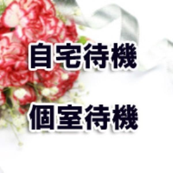 ミリオネア_店舗イメージ写真1