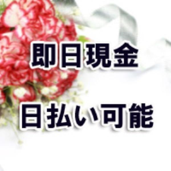 ミリオネア_店舗イメージ写真2