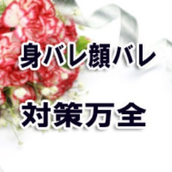 ミリオネア_店舗イメージ写真3
