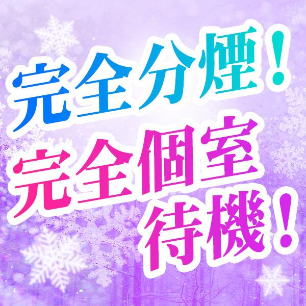 あなたの前では女で居たいの・・・渋谷店_店舗イメージ写真1