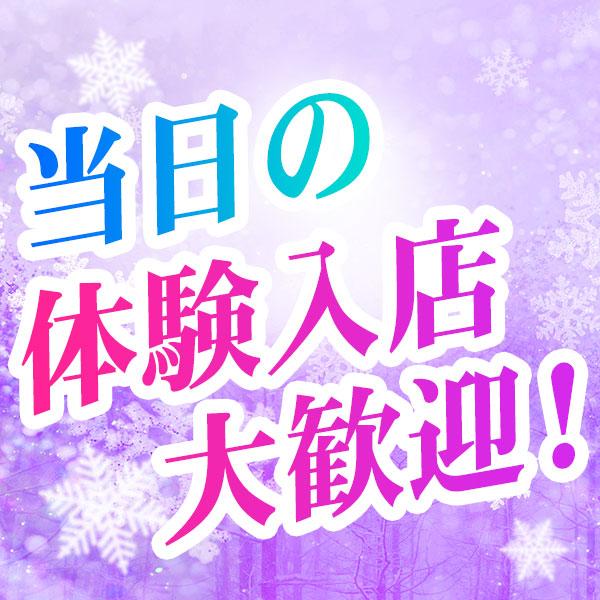 あなたの前では女で居たいの・・・渋谷店_店舗イメージ写真3