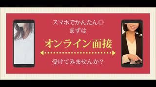 35秒】お店紹介&ぐるっとルームツアー