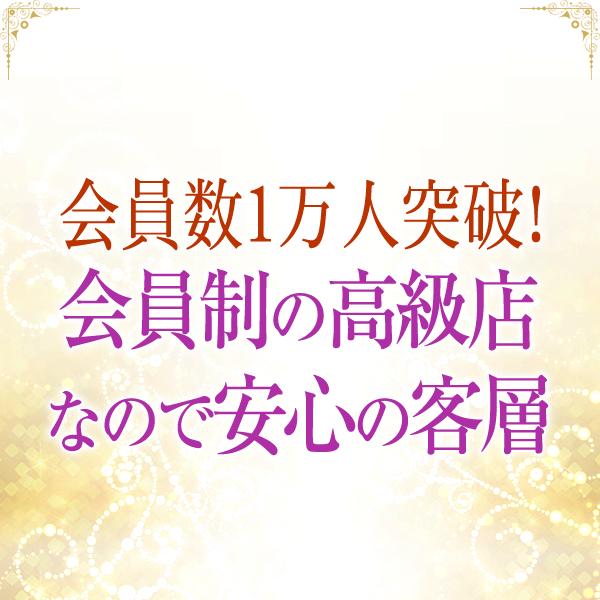 クラブアイリス_店舗イメージ写真1