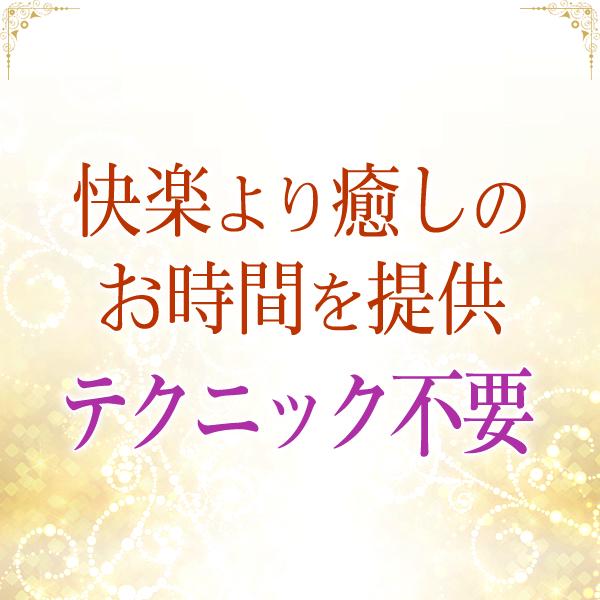 クラブアイリス_店舗イメージ写真2