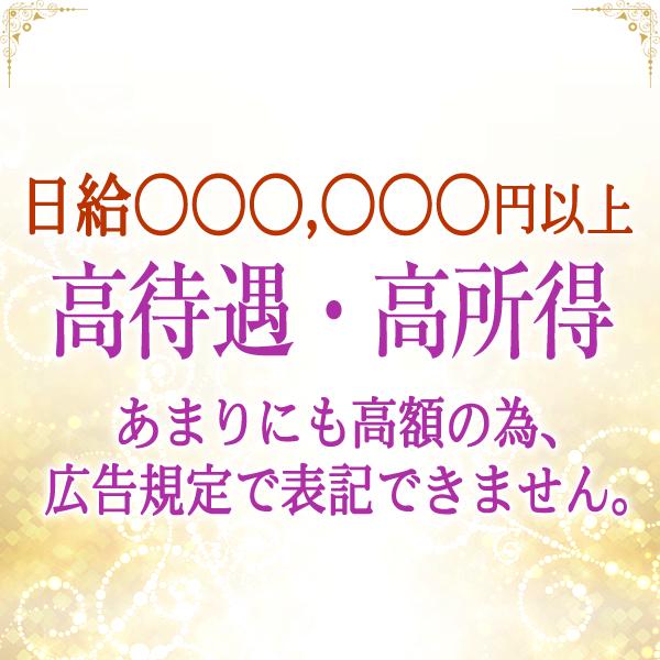 クラブアイリス_店舗イメージ写真3