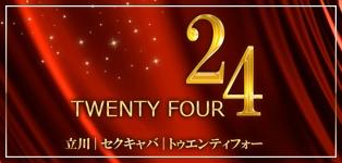 立川 Twenty Four