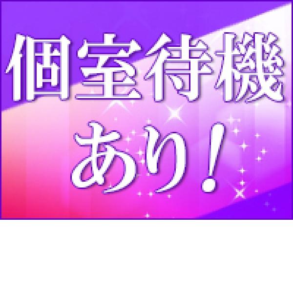 エロく咲くお姉さん_店舗イメージ写真1