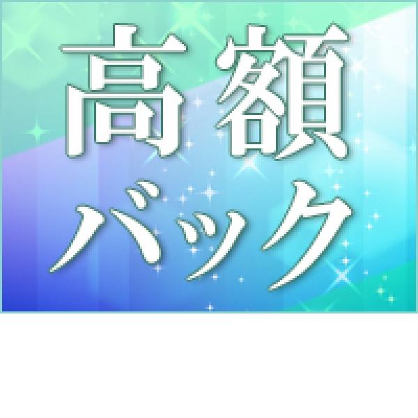 エロく咲くお姉さん_店舗イメージ写真2