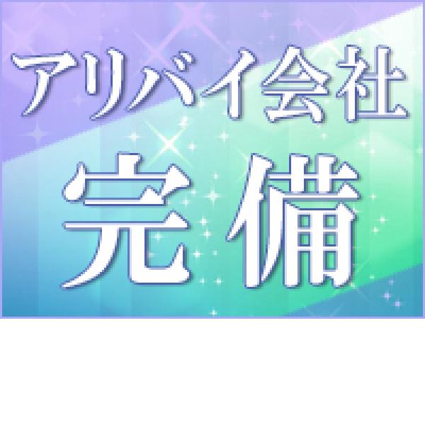 エロく咲くお姉さん_店舗イメージ写真3