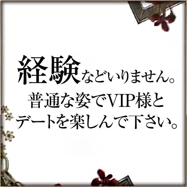 ロイヤルVIPサービス_店舗イメージ写真1
