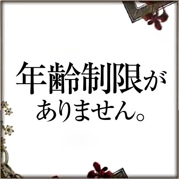 ロイヤルVIPサービス_店舗イメージ写真2