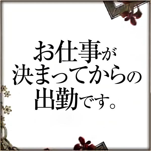 ロイヤルVIPサービス_店舗イメージ写真3