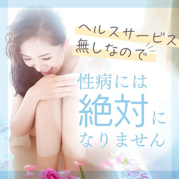 あわほたる_店舗イメージ写真1