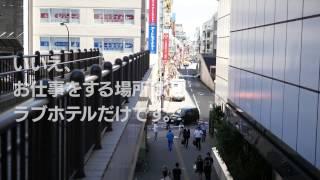 立川で高収入と言えば!ももいろ乙女塾!