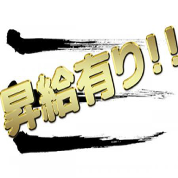 plus one_店舗イメージ写真3