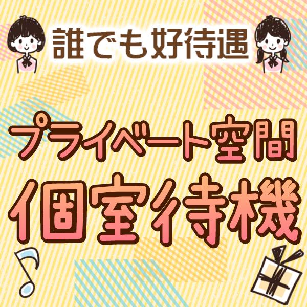チョキガール_店舗イメージ写真1