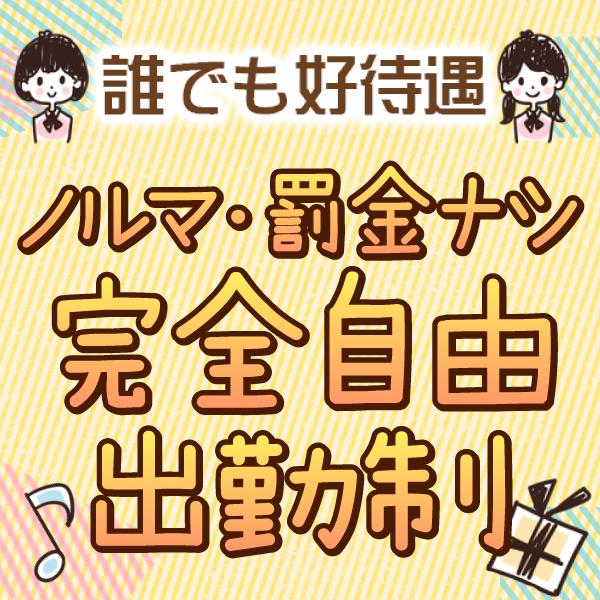 チョキガール_店舗イメージ写真2