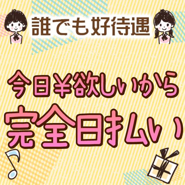 チョキガール_店舗イメージ写真3