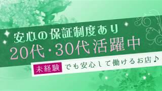 横浜ハレ系 若奥サマンサ お部屋紹介