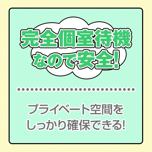 ハッスル学園_店舗イメージ写真3