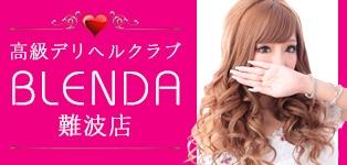 Club BLENDA難波店