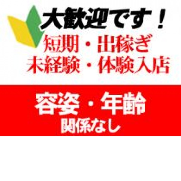 Hip's 川越店_店舗イメージ写真2
