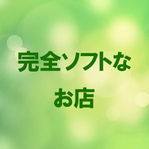 出稼ぎ特集_ポイント3_6020