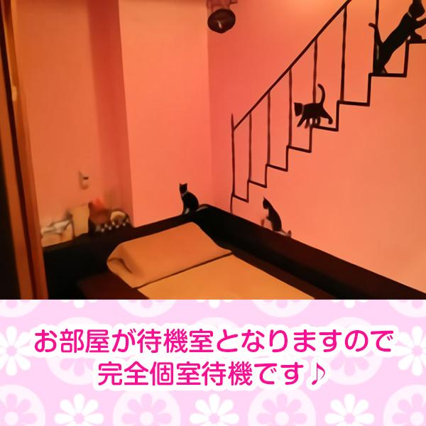 すッぴん倶楽部_店舗イメージ写真2