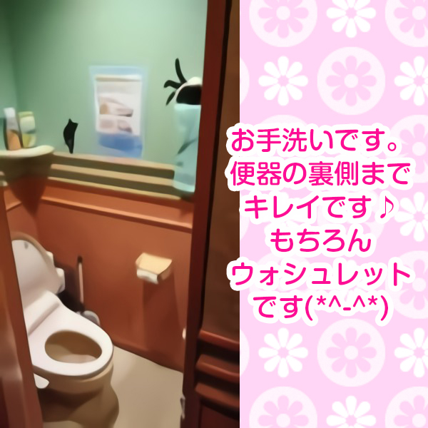 すッぴん倶楽部_店舗イメージ写真3