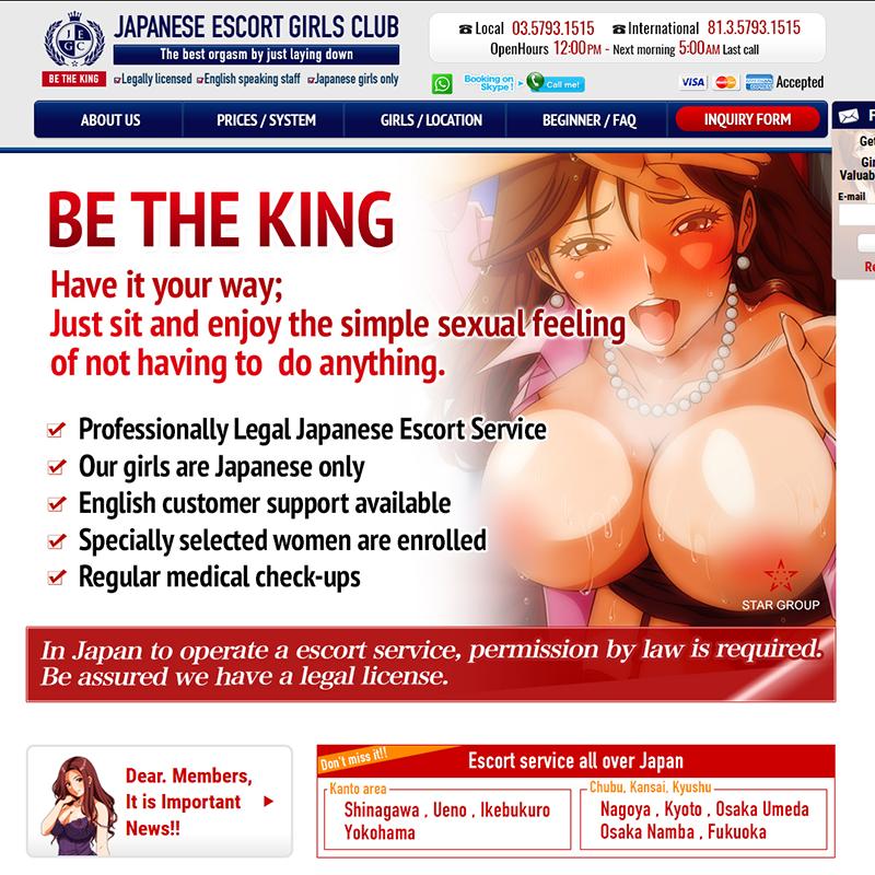 JapaneseEscortGirlsClub 福岡店_オフィシャルサイト