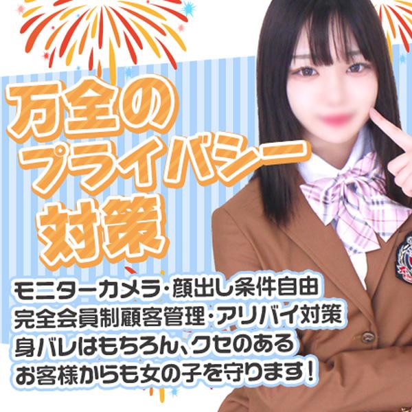 萌えカワ_店舗イメージ写真2