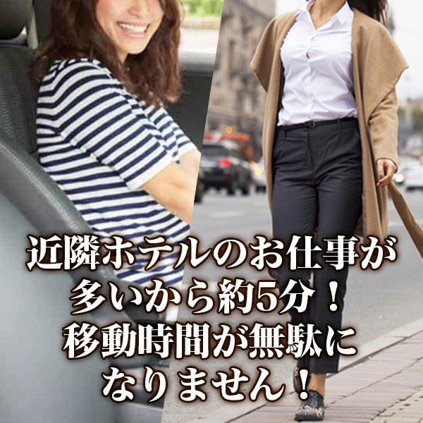 渋谷美人図鑑_店舗イメージ写真1